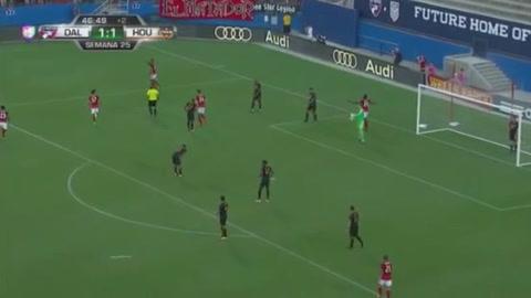 La joya de gol de Maynor Figueroa con su equipo FC Dallas