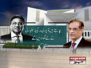 پرویز مشرف وطن واپسی کے لیےجو یقین دہانیاں چاہتے ہیں دیں گے، چیف جسٹس
