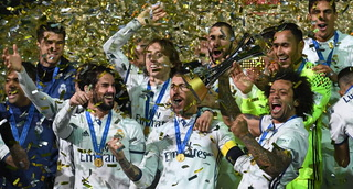 Real Madrid debuta este miércoles en el Mundial de Clubes ante el Al Jazira