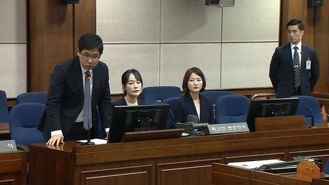 Expresidenta de Corea del Sur condenada a otros 8 años de cárcel