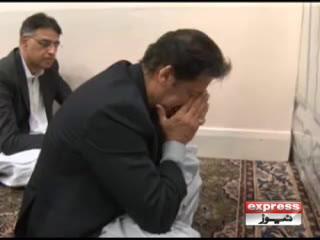 عمران خان مسجد نبوی میں  دعا مانگتے ہوئے زاروقطار رو پڑے