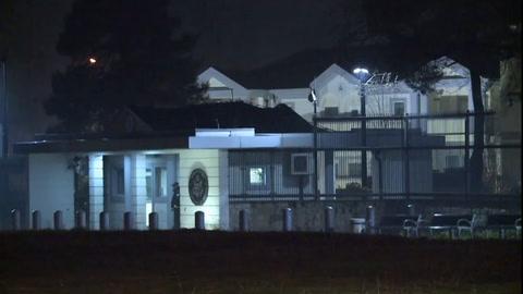 Ataque con granada a la embajada de Estados Unidos en Montenegro