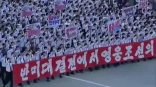 Norcoreanos realizan gran manifestación antiestadounidense