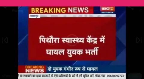 Presentadora de un noticiero transmite en directo la noticia donde murió su esposo