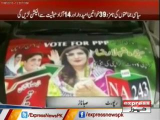 کراچی میں قومی اور صوبائی اسمبلی کی نشستوں پر 53 خواتین امیدوار