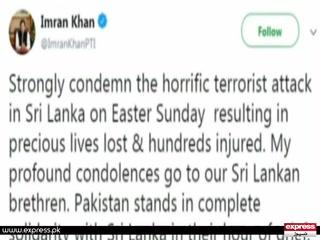 وزیراعظم کی سری لنکا میں دہشتگردی کی مذمت