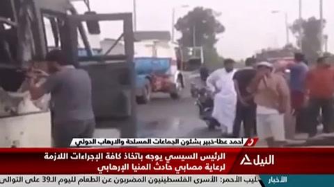 Al menos 26 muertos en un ataque contra cristianos en Egipto