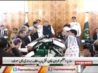 وزیراعظم عمران خان کی وفاقی کابینہ نے حلف اٹھالیا