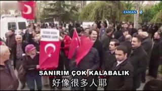 Çin medyasından animasyonlu tepki: ''Türkiye'nin Utancı''