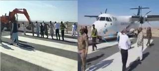 پی آئی اے کا انوکھا انداز ۔۔۔ حادثے کا شکار طیارے کو رسیاں باندھ کر رن وے پر لایا گیا