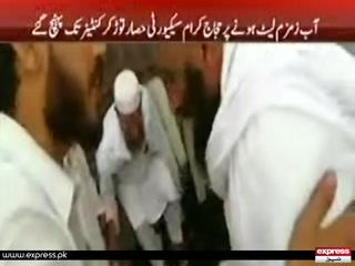 پشاور ایئر پورٹ پر حجاج آب زم زم ڈھونڈتے ڈھونڈتے لگیج بیلٹ پر چڑھ گئے