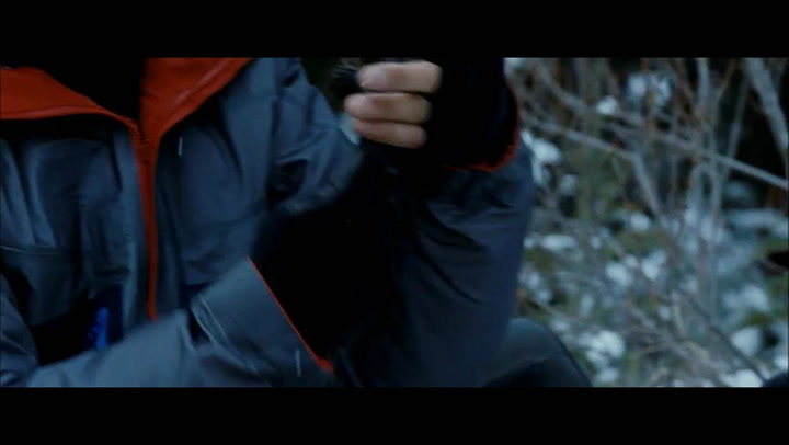 The Bourne Legacy - Trailer No. 1
