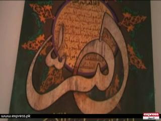 """مسلمانوں کا ثقافتی ورثہ """"خطاطی"""" جسے کمپیوٹر بھی ختم نہ کرسکا"""