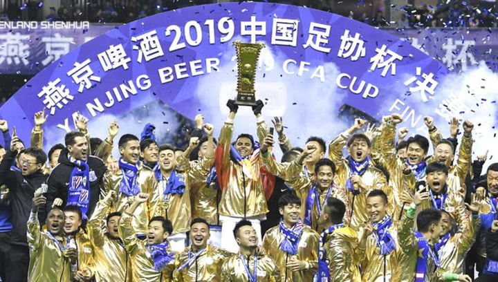 El Shanghai Shenhua, campeón de la Copa China