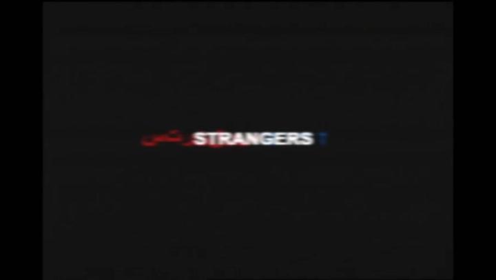 Strangers - Trailer No. 1