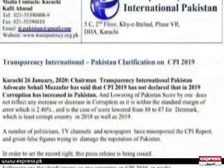 پاکستان میں کرپشن نہیں بڑھی، ٹرانسپیرنسی انٹرنیشنل کی وضاحت