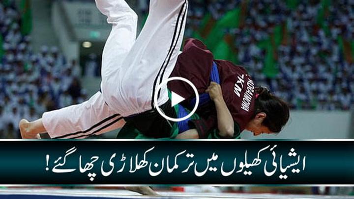Fifth Asian Indoor and Martial Arts Games Turkmenistan's women