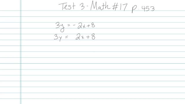 Test 3 - Math - Question 17
