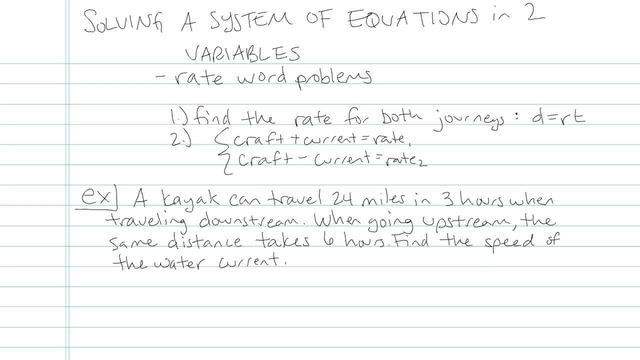 Solving a System of Linear Equations in Two Variables - Problem 14