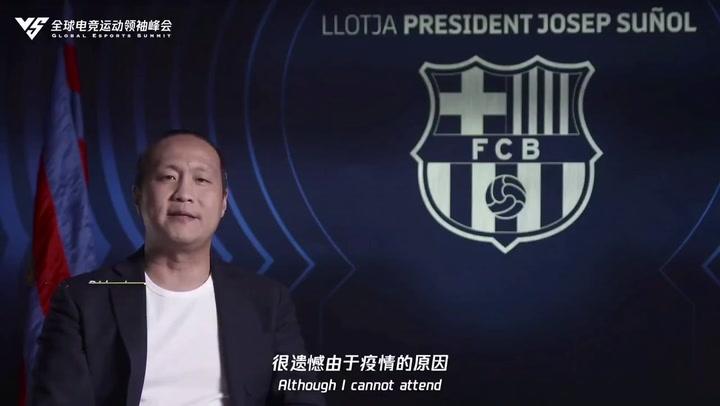 Barça-Tencent, alianza estratégica para potenciar los e-sports