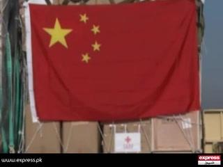 چین نے دوستی کا حق ادا کردیا