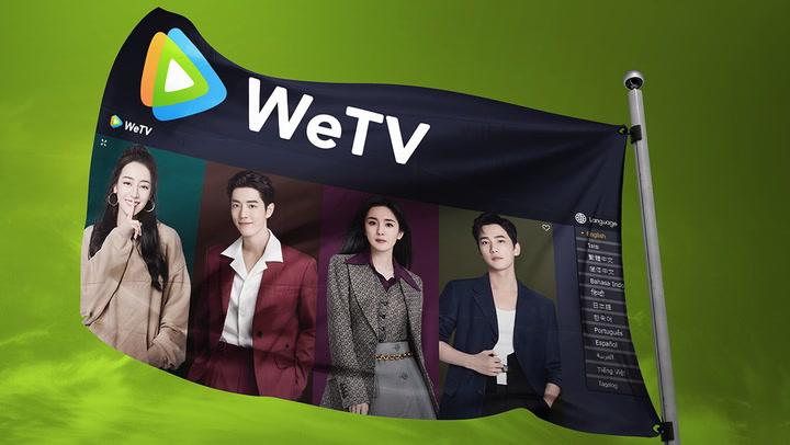 สงครามสตรีมมิง EP.2 WeTV คนดู 6.5 ล้าน จองตลาดคอนเทนต์เอเชีย