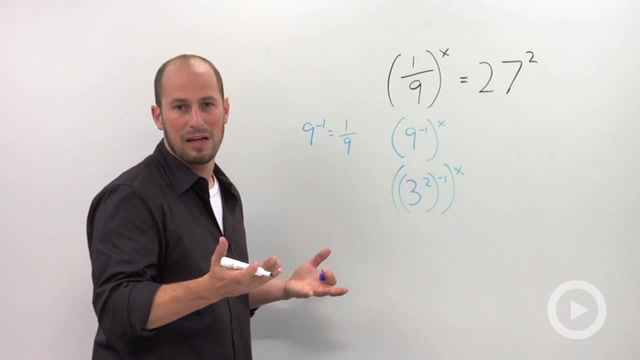 Solving Exponential Equations with the 'Same' Base - Problem 3