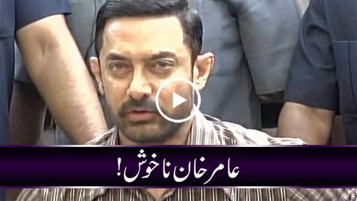 Aamir Upset With Leak