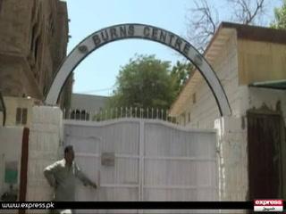 کراچی طیارہ حادثہ: جھلس کر زخمی ہونیوالی تین ملازمائیں تاحال علاج کی منتظر
