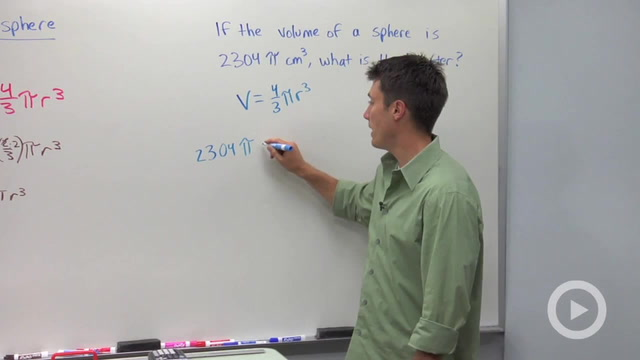 Volume of Spheres - Problem 2