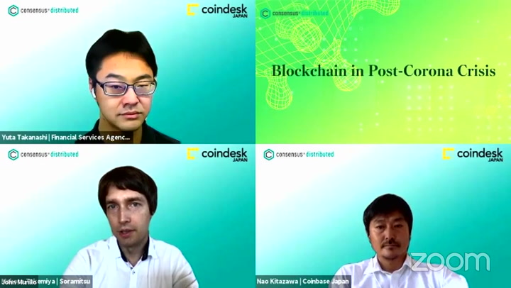 The Japanese Perspective on Finance and Blockchains After the COVID-19 Crisis