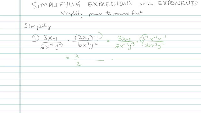 Simplifying Expressions with Exponents - Problem 5