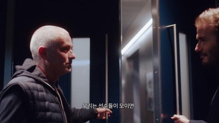 데이비드 베컴 & 조제 모리뉴 24시간 내내 항상 프로답기