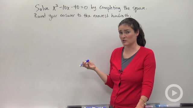 Completing the Square - Problem 3