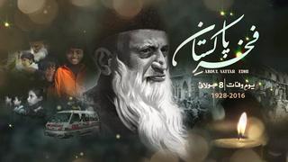 فخرِ پاکستان ۔۔۔ عبد الستار ایدھی