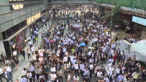 Escuelas y universidades cerradas en Hong Kong por cuarto día consecutivo