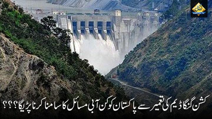 What miseries Kishanganga Dam will bring for Pakistan?