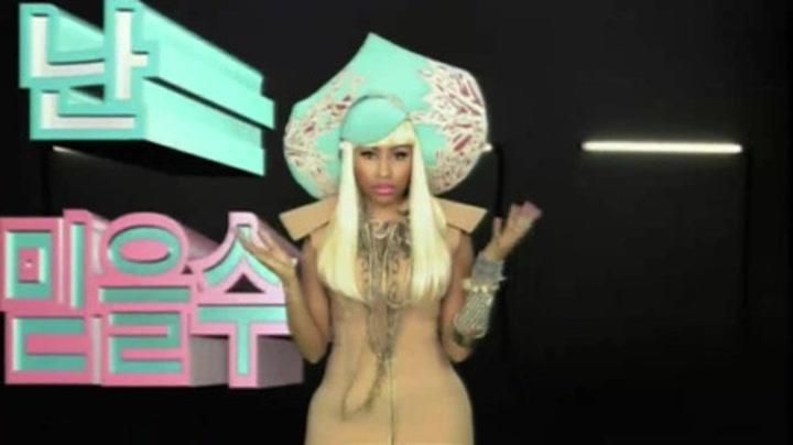 will.i.am f/Nicki Minaj - Check It Out