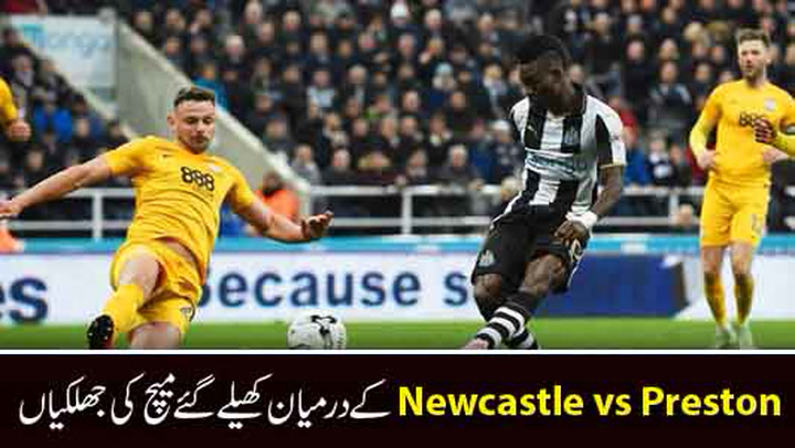 Newcastle Vs Preston 4-1 Highlights
