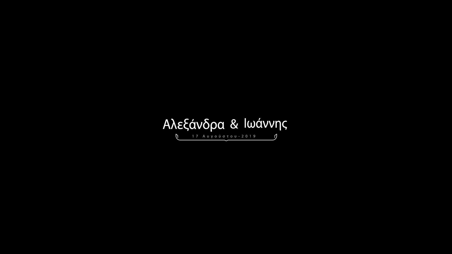 Alexandra + Ioannis | Drama, Greece | elia
