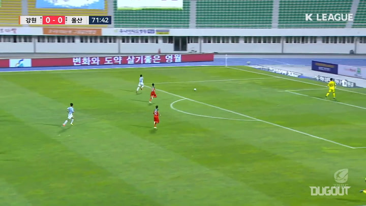 Ulsan score with team move started by their goalkeeper