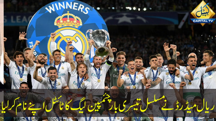 Real Madrid captures 3rd straight Champions League title