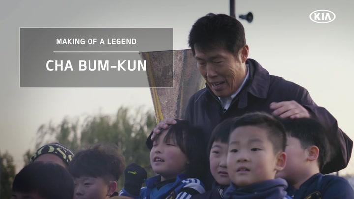 CHA BUM-KUN - Making of a Legend, Episode 3 | UEFA Europa League 2019-20 | Kia