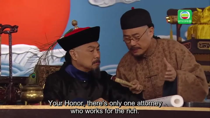 What Happened In A Qing Dynasty Courtroom?