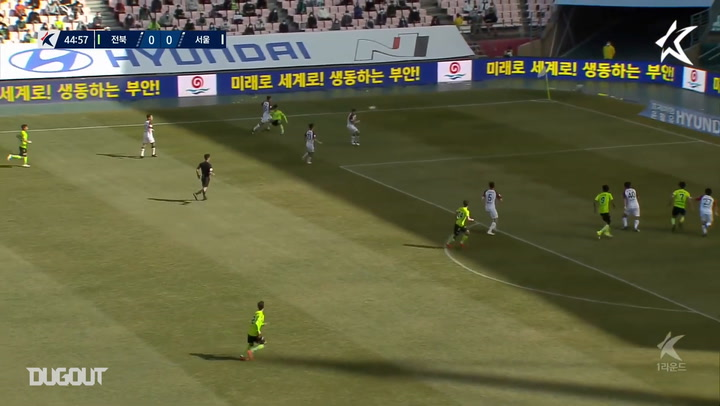 Jeonbuk 2-0 Seoul: Modou Barrow seals opening day win