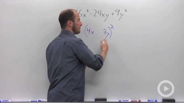 Review of the Methods of Factoring - Problem 3