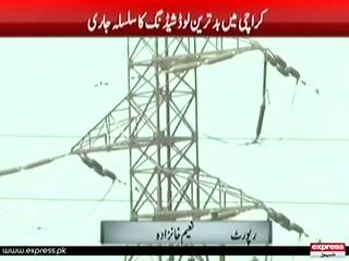 کراچی میں بد ترین لوڈ شیڈنگ کا سلسلہ ختم نہ ہوسکا