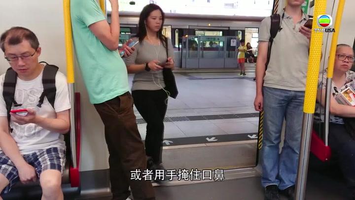 生活貼士 - 港鐵空中懸浮粒子濃度