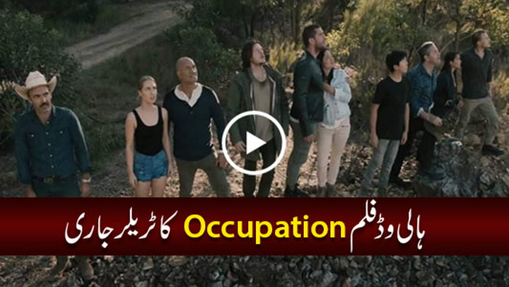 Hollywood Action movie ''Occupation''  Trailer Released