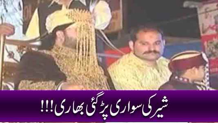 This lavish Pakistani wedding with weird rituals would leave you in awe.
